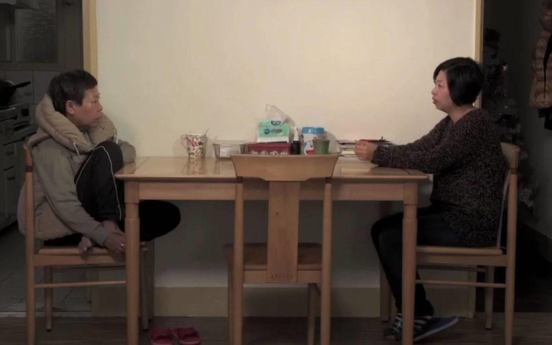 QUEERGESTREIFT FILMFESTIVAL: Small Talk